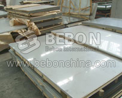 ASTM EN10025 S 335K2G3 Carbon structural and high strength low alloy steel steel steel plate